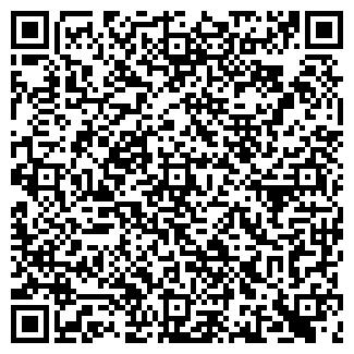 QR-код с контактной информацией организации АНГАРИДА