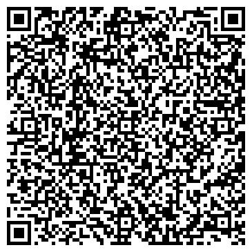 QR-код с контактной информацией организации АВТОКОЛОННА КЛИЧЕВСКАЯ ЧУП