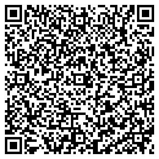 QR-код с контактной информацией организации КОМПЛЕКС ПК