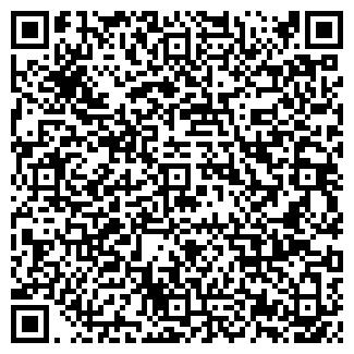 QR-код с контактной информацией организации НЕДОРОГОЙ