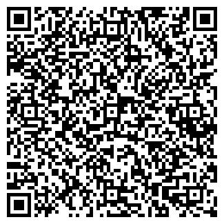 QR-код с контактной информацией организации СКОБЯНОЙ