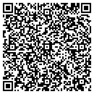 QR-код с контактной информацией организации СПЕКТР А