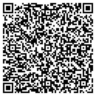 QR-код с контактной информацией организации ХОЗЯИН И ХОЗЯЙКА