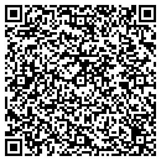 QR-код с контактной информацией организации ЭЛ ТОН
