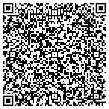 QR-код с контактной информацией организации КОМПЛЕКТСТРОЙ ЮНИОН КОМПАНИЯ ООО