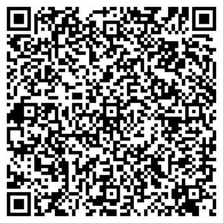 QR-код с контактной информацией организации ТОМСК-92