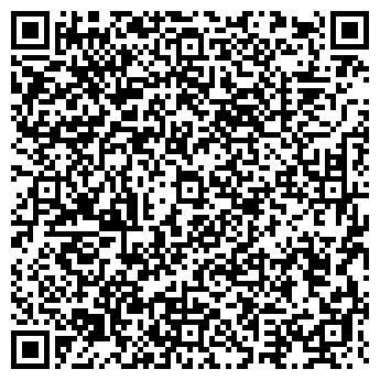 QR-код с контактной информацией организации ХОЗЯЙСТВЕННЫЙ ДВОР