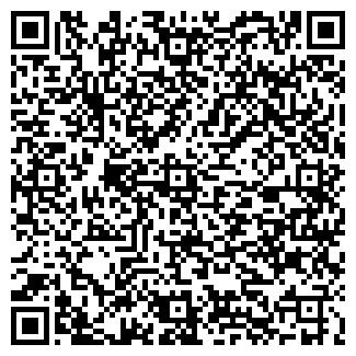 QR-код с контактной информацией организации БРАКОНЬЕР МАГАЗИН