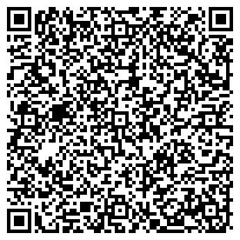 QR-код с контактной информацией организации УСПЕХ ФИШ РЫБОЛОВНЫЙ МАГАЗИН