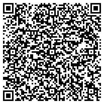 QR-код с контактной информацией организации БЕЛЬВЕДЕР МАГАЗИН-САЛОН