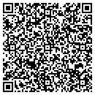 QR-код с контактной информацией организации ВТОРЫЕ РУКИ