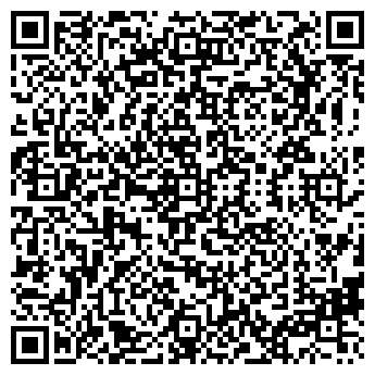 QR-код с контактной информацией организации СВЕТОЧЪ МИР КНИГИ