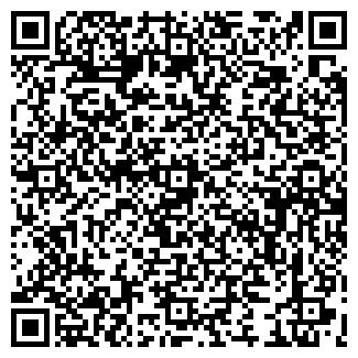 QR-код с контактной информацией организации АДВЕНС