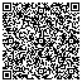 QR-код с контактной информацией организации БУМИС