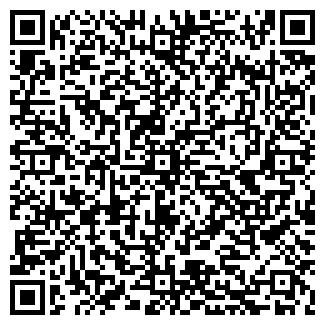 QR-код с контактной информацией организации БУХГАЛТЕР МАГАЗИН