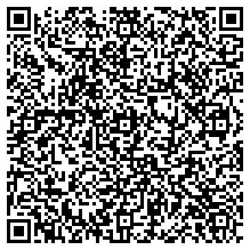 QR-код с контактной информацией организации МОДУС-2 ПРЕДСТАВИТЕЛЬСТВО НОВОСИБИРСКОЙ ФИРМЫ