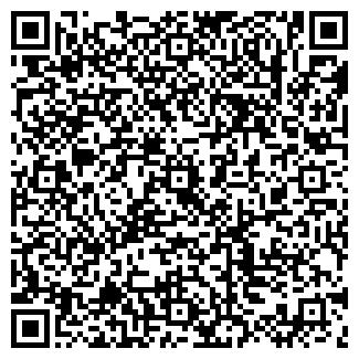 QR-код с контактной информацией организации ПАРИТЕТ-2000