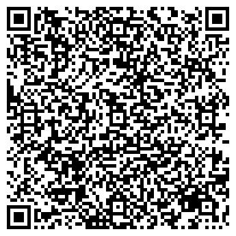 QR-код с контактной информацией организации ГОСТИНИЦА ОЛЬCА