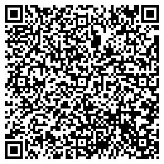 QR-код с контактной информацией организации INTERSOUND