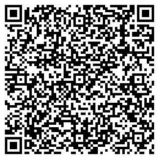 QR-код с контактной информацией организации ЗЕЛЕНАЯ ИГУАНА