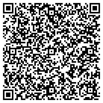 QR-код с контактной информацией организации НЕПТУН ЗОООБЪЕДИНЕНИЕ