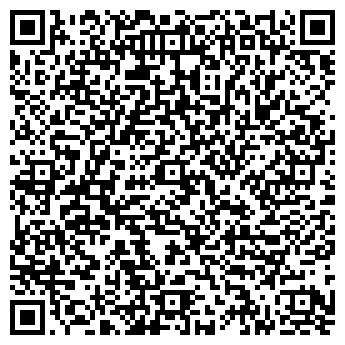 QR-код с контактной информацией организации ИРИС ЦВЕТОЧНЫЙ САЛОН