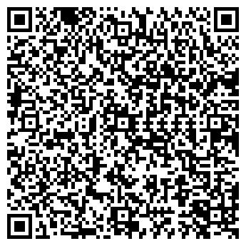 QR-код с контактной информацией организации ДИВНЫЙ САД МАГАЗИН