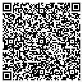 QR-код с контактной информацией организации ДОННА РОЗА