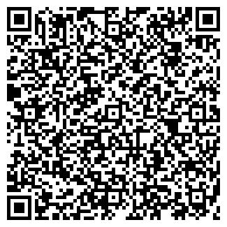 QR-код с контактной информацией организации СТРОМАНТА