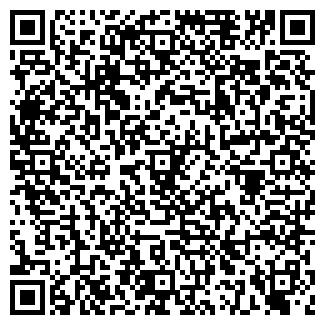 QR-код с контактной информацией организации ФИАЛОЧКА