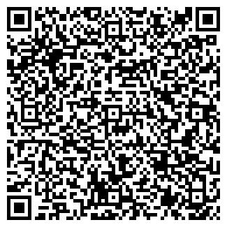 QR-код с контактной информацией организации ФЛОРА-АРТ