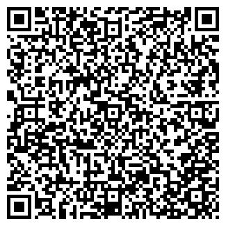 QR-код с контактной информацией организации ДРСУ 126