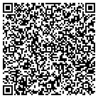 QR-код с контактной информацией организации ЦВЕТОЧНОЕ БЮРО ФИРМА ФЛЕР