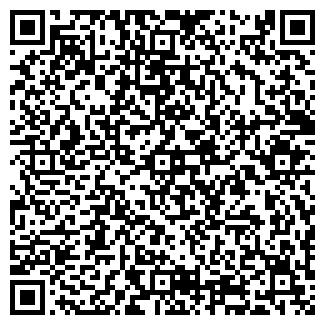 QR-код с контактной информацией организации ЦВЕТОЧНЫЙ МИР