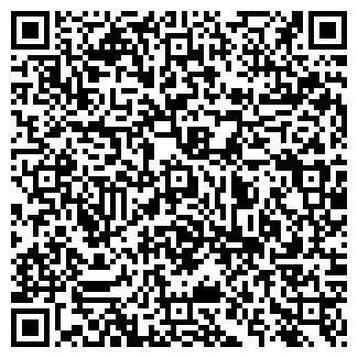 QR-код с контактной информацией организации СИБИРСКИЙ ОГОРОД