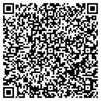QR-код с контактной информацией организации БЫСТРОНОМ