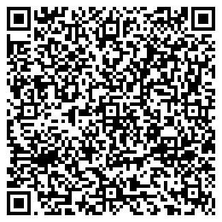 QR-код с контактной информацией организации ВЕРХНИЙ ГАСТРОНОМ