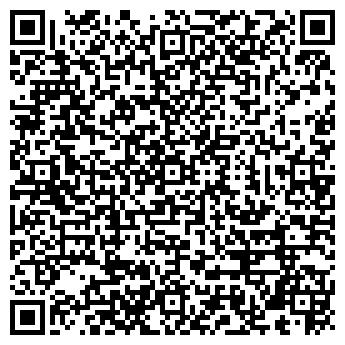 QR-код с контактной информацией организации КВАЗАР-ПЛЮС МАГАЗИН