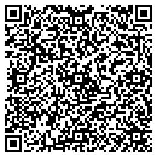 QR-код с контактной информацией организации КИЕВСКИЙ ЦОТ