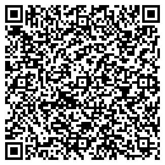 QR-код с контактной информацией организации КОМФОРТ-П