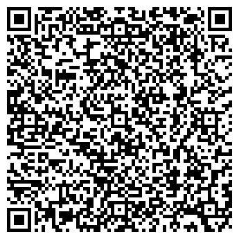 QR-код с контактной информацией организации КРАСАВЕЦ СУПЕРМАРКЕТ