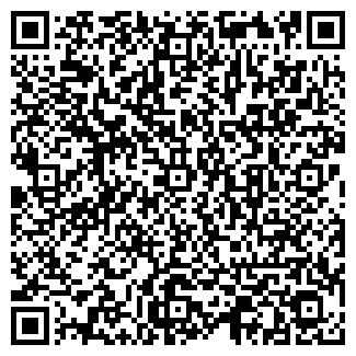 QR-код с контактной информацией организации ЛАЙТ СУПЕРМАРКЕТ