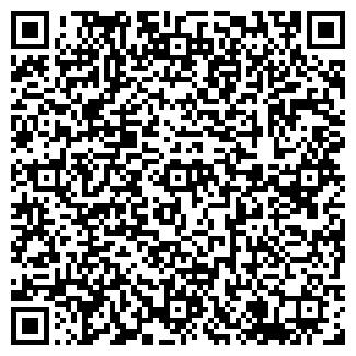 QR-код с контактной информацией организации ПАРИЖ МАГАЗИН