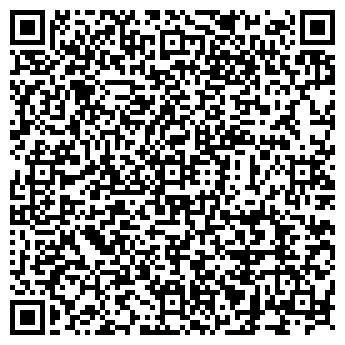 QR-код с контактной информацией организации ПОЧТИ ДАРОМ МАГАЗИН