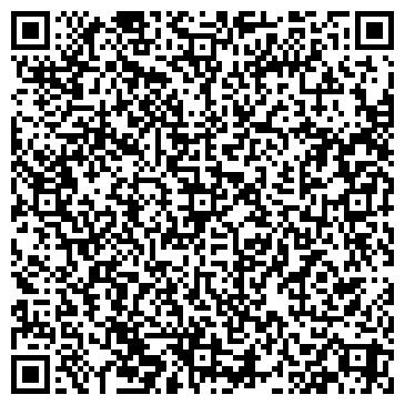 QR-код с контактной информацией организации ТОМИЧ ТОРГОВЫЙ ДОМ МАГАЗИН ВЕСНА