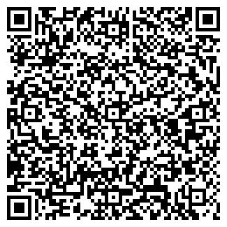 QR-код с контактной информацией организации ТОМЬ ГИПЕРМАРКЕТ