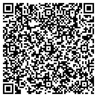 QR-код с контактной информацией организации ФОГ-СИТИ ТЦ