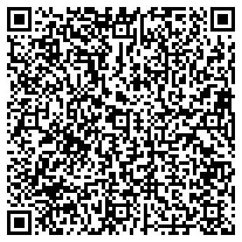 QR-код с контактной информацией организации ЭЛЬ-ПЛЮС ТОРГОВЫЙ ЦЕНТР