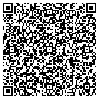 QR-код с контактной информацией организации БЕРИНГОВ ПРОЛИВ МАГАЗИН