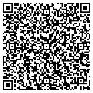 QR-код с контактной информацией организации АЗАРТ МАГАЗИН